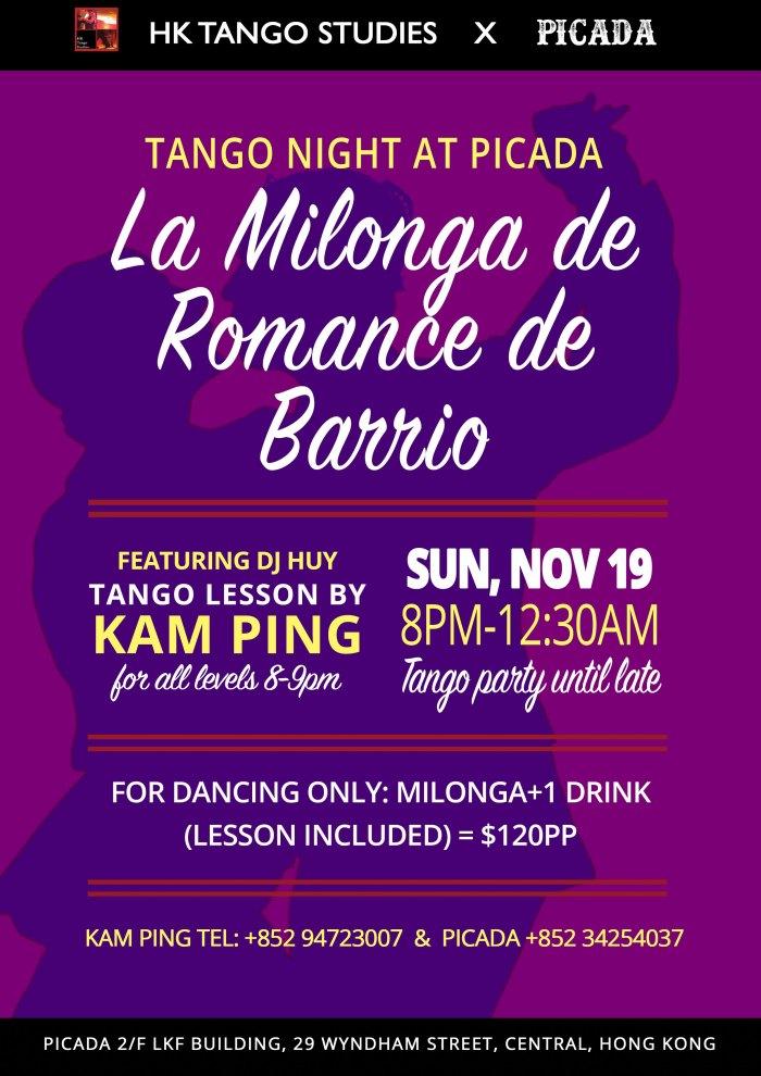 Flyer La Milonga de Romance de Barrio 19 Nov 2017